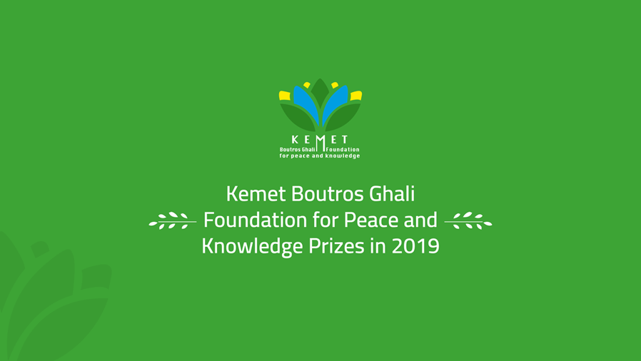 Kemet Boutros Ghali Foundation | Official Website